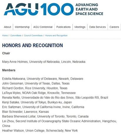 AGU web page listing of committee members